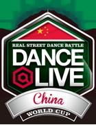 DANCE@LIVE CHINA 2014