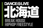 DANCE@LIVE 2013 Hokkaido 4スタイル同時開催