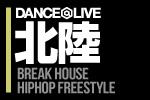 DANCE@LIVE 2013 北陸 4スタイル同時開催