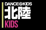 DANCE@KIDS 2013 Hokuriku vol.03 CLIMAX