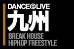 DANCE@LIVE 2013 九州 4スタイル同時開催