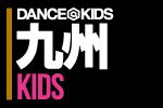 DANCE@KIDS 2013 Kyushu vol.03 CLIMAX