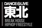 DANCE@LIVE 2013 東北 4スタイル同時開催