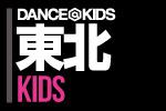 DANCE@KIDS 2013 東北 vol.03 CLIMAX