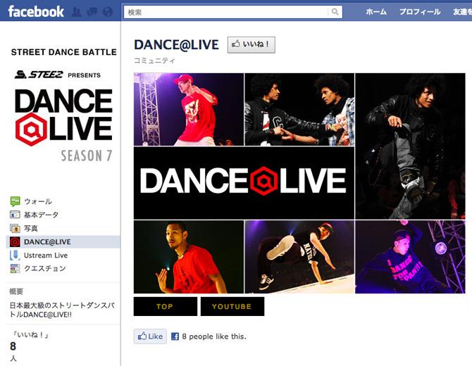Facebook DANCE@LIVE