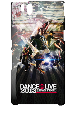 DANCE@LIVE 2013 JAPAN FINAL オフィシャルカバー