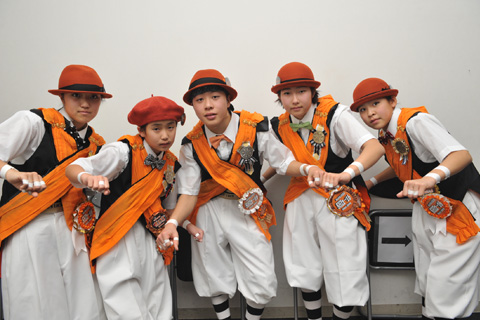 SHI2→16