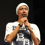 akihic☆彡 Beat Body Boi