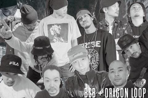 Beat 好き〜 Boys+DRAGONLOOP