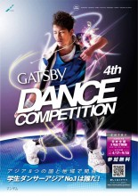 GATSBY DANCE COMPETITION FLIER