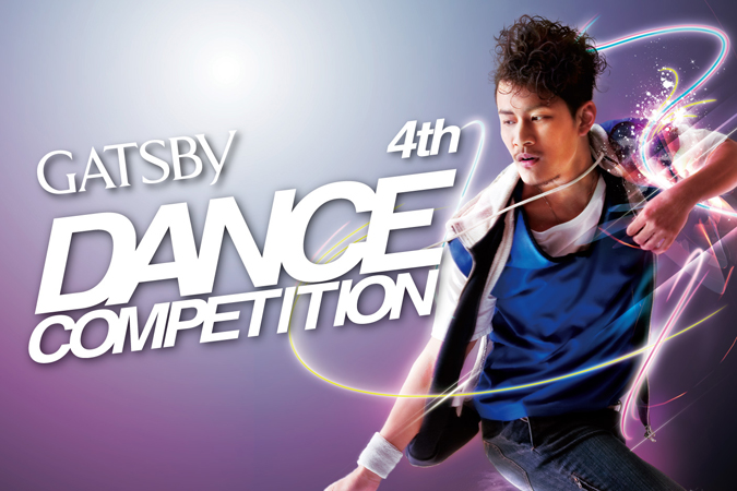 GATSBY DANCE COMPETITION