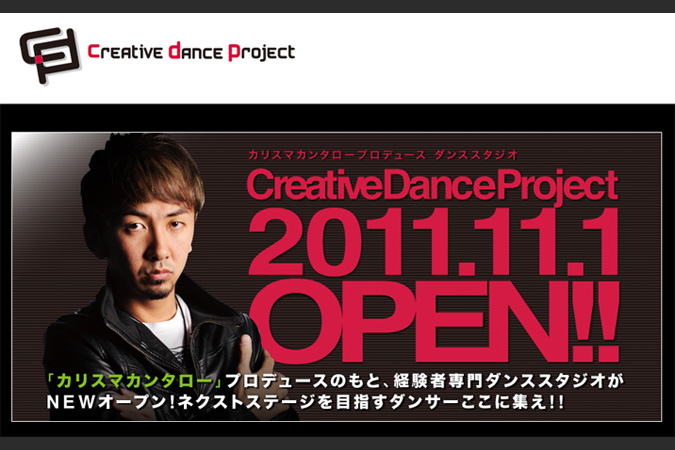 Creative Dance Project