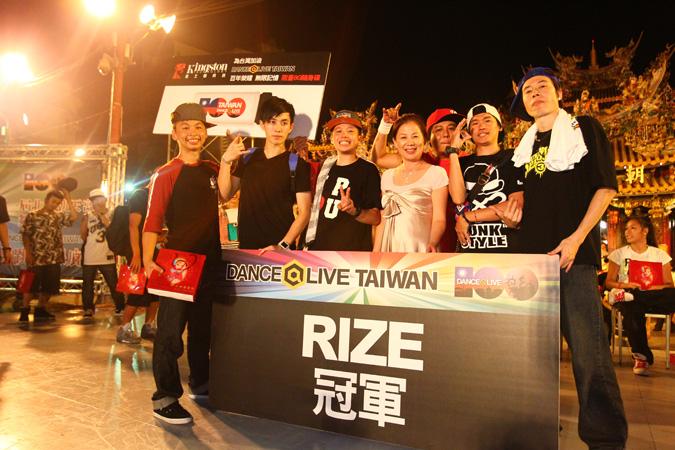 DANCE@LIVE TAIWAN 2011 vol.02
