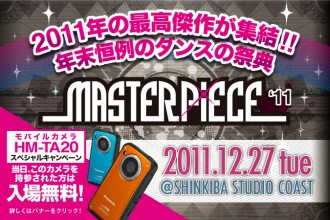 Panasonic ハイビジョン・モバイルカメラ HM-TA20 スペシャルキャンペーン
