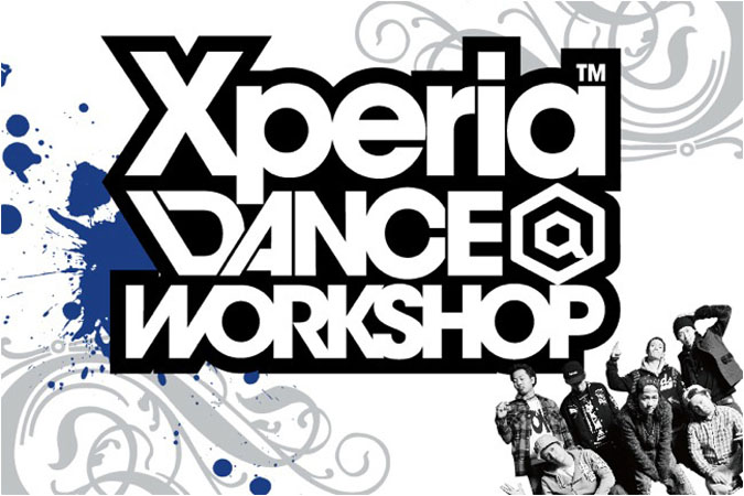 Xperia(TM) DANCE@WORKSHOP 開催