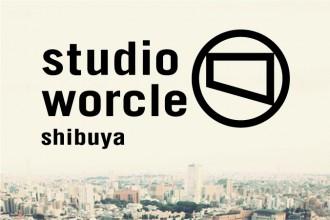 studio worcle 渋谷店 7月1日オープン