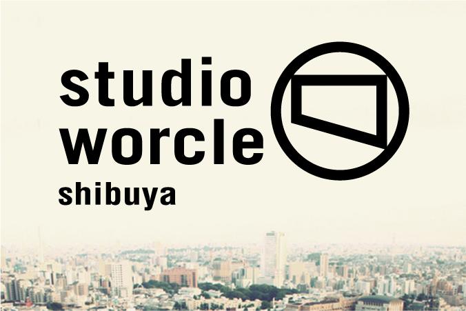 studio worcle 渋谷店 7/1オープン