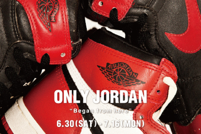 ONLY JORDAN -Began from here- produced by kinetics