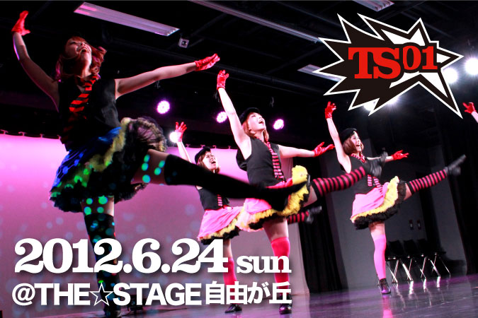 TS01 vol.01 -THE☆STAGE -