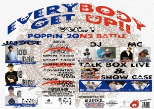 EVERYBODY GET UP!! vol.1 Poppin 2on2 Battleのフライヤー