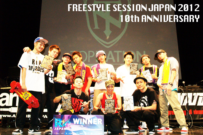 FREESTYLE SESSION JAPAN 2012 10th ANNIVERSARY