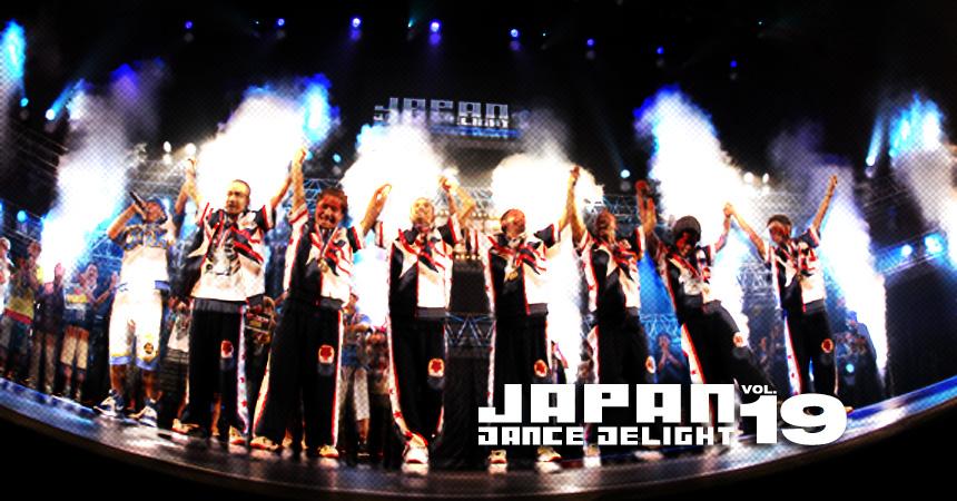 JAPAN DANCE DELIGHT vol.19