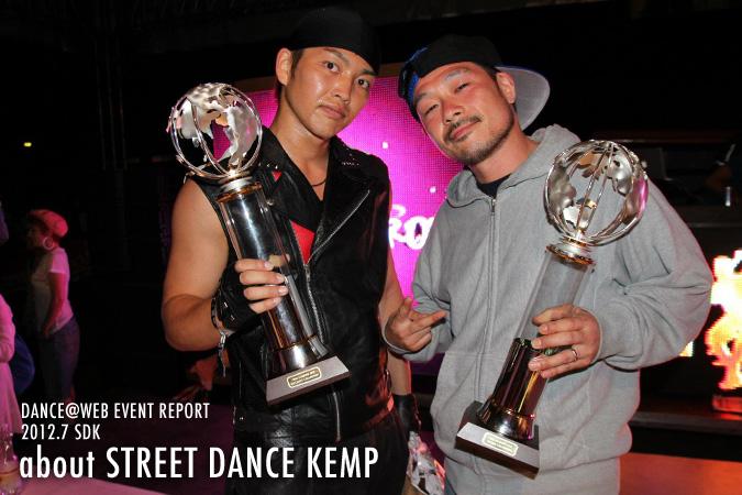 STREET DANCE KEMP