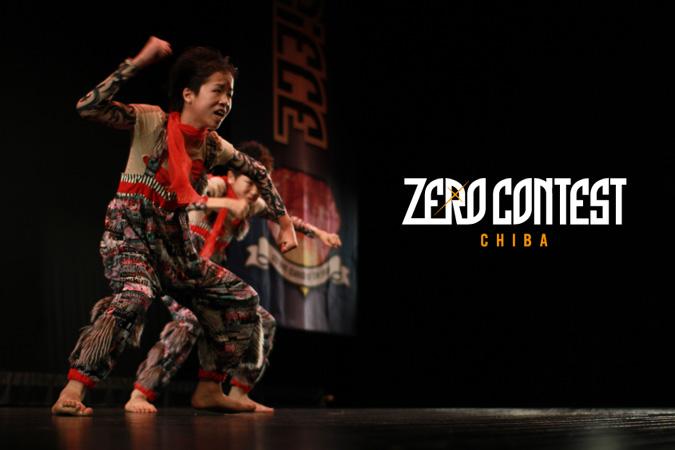 ZERO CONTEST 2012 千葉