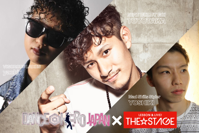 DANCE@HERO×THE☆STAGE!!