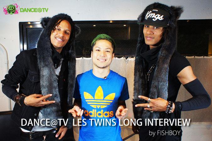 Les Twins ロングインタビュー by FISHBOY