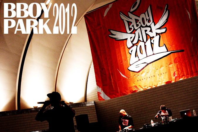 BBOY PARK 2012
