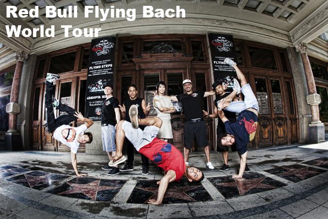 バッハの音楽とブレイクダンスの融合「Red Bull Flying Bach 」日本初上陸!