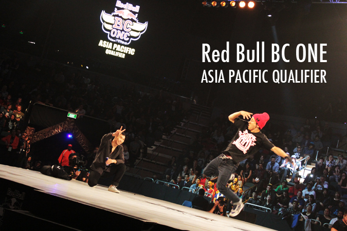 Red Bull BC ONE Asia Pacific Qualifier