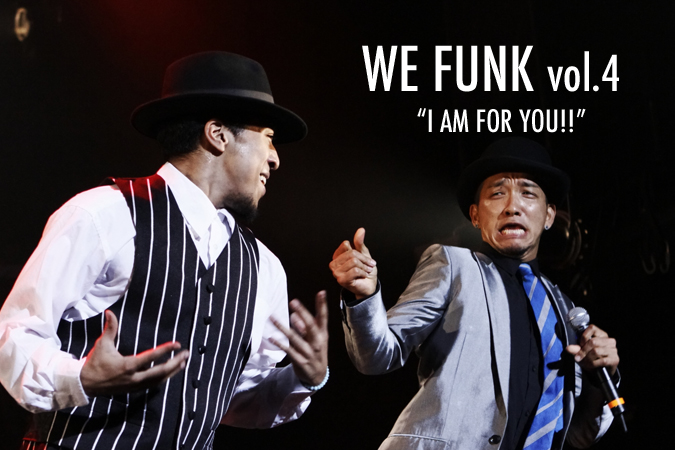 "WE FUNK vol.4 ""I AM FOR YOU!!"""