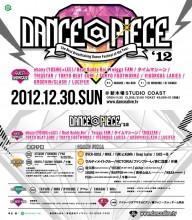 DANCE@PIECE 2012