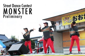 Street Dance Contest MONSTER 予選大会