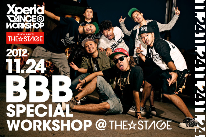 Xperia™ DANCE@WORKSHOP 2012 BBB SPECIAL WORKSHOP