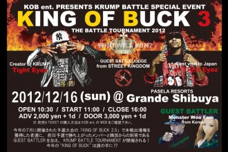 KOB ent. PRESENTS KING OF BUCK 3