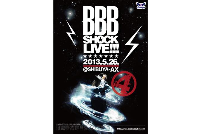 BBB SHOCK LIVE vol.4