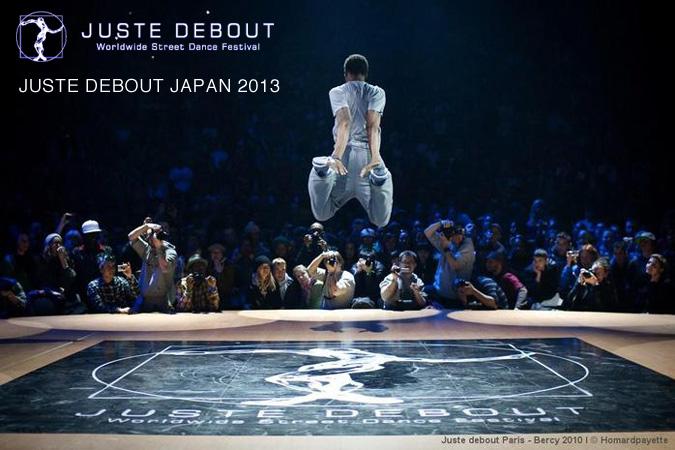 JUSTE DEBOUT JAPAN 2013