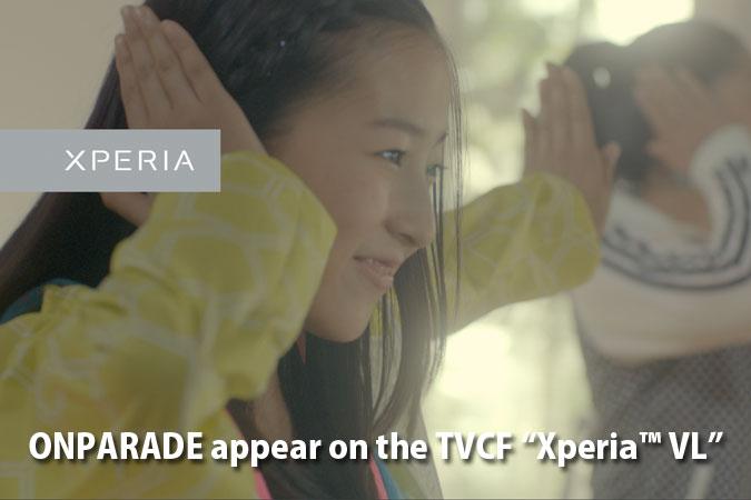 "Xperia™ VL TVCFにキッズダンスチーム ""ONPARADE""が出演!!"