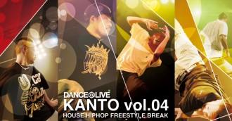 DANCE@LIVE JAPAN 2013 関東 vol.04