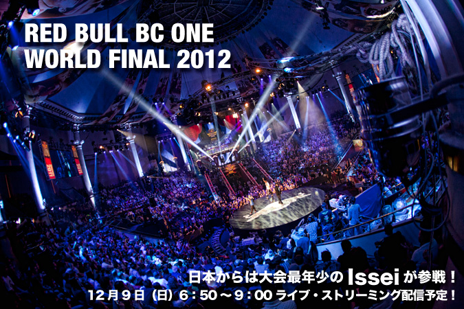 RED BULL BC ONE WORLD FINAL 2012