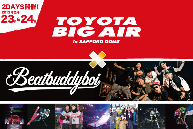 TOYOTA BIG AIR 2013にBeat Buddy Boiの参加が決定!!!