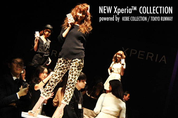 NEW Xperia™ COLLECTION powered by KOBE COLLECTION / TOKYO RUNWAY