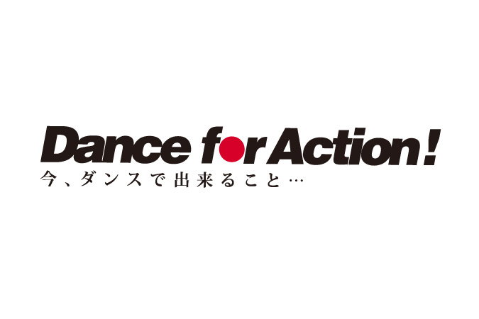 Dance for Action!