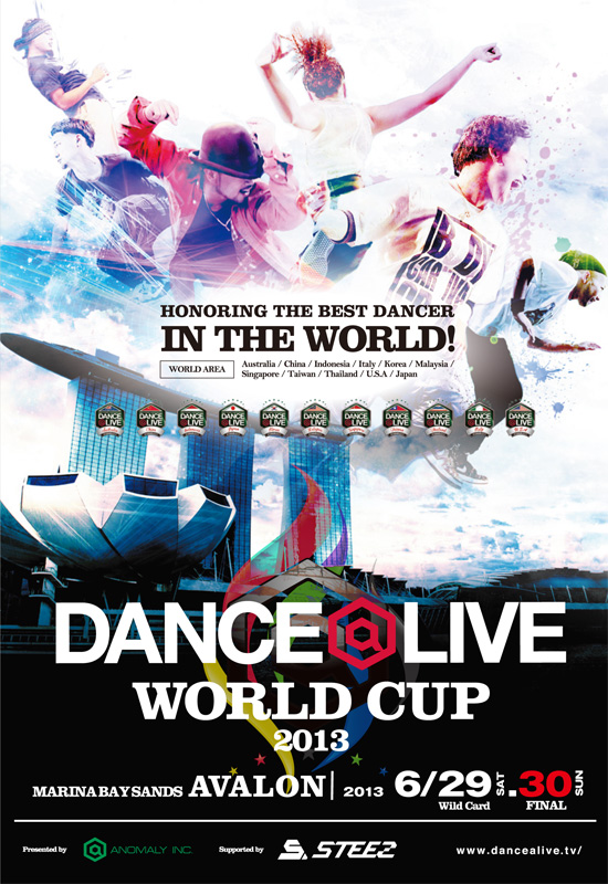 DANCE@LIVE 2013 WORLD CUP FINAL