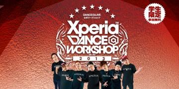 Xperia™ DANCE@WORKSHOP 2013