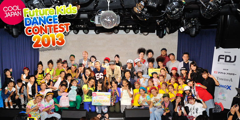 COOL JAPAN FUTURE KIDS DANCE CONTEST 2013 supported by FDJ RESULT