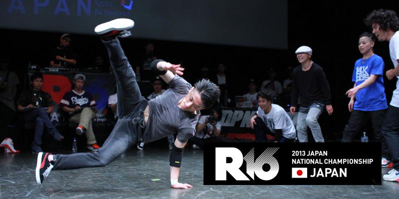 「R16」 BREAKIN CREW BATTLE 日本予選